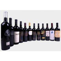 法国红酒进口清关代理服务费用包含哪些项目