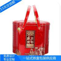 销售彩色高档手提食品铁盒 供应食品级蛋卷铁盒 加工定做中秋月饼铁罐