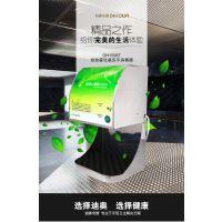 迪奥不锈钢自动感应手消毒器,厂家直销
