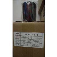 东莞特价供应日本理光B110A碳带混合碳带