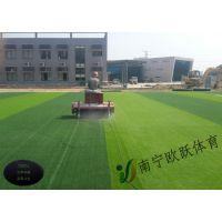 广西足球场人造草,广西足球草坪铺设,广西人工草足球场地造价