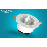 LED筒灯 光柏士筒灯和射灯的区别 家居工程照明 商业工程照明