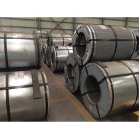 宝钢取向硅钢 畅销全球B23R085规格主要用于制作开口式铁芯