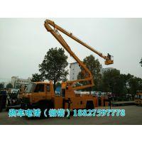 国五东风153型24米高空作业车新疆乌鲁木齐厂家直销