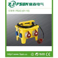 富森供应防水电源插座箱FS-XZS3-3003 塑料配电箱