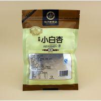 厂家直销 定制供应小白杏杏核彩印复合拉链包装袋