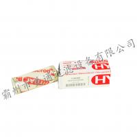 贺德克滤芯0030D010BN4HC 厂家直销精品推荐