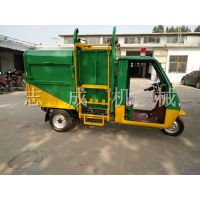 生产直销电动三轮环卫车垃圾清运保洁车社区志成ZC-800型垃圾收集转运车