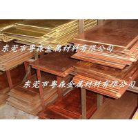 上海无氧紫铜板生产 TU2无氧紫铜板价格 1米*2米超宽超长铜板
