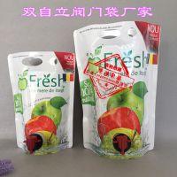 QS食品级1.5L双插底阀门袋铝箔3L红酒盒中袋5L四边封液体吸嘴袋厂家