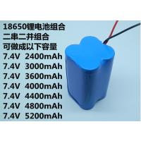 18650 3.7V锂电池组 LED灯专用电池 电动自行车电池