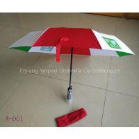 21��*8K 3 Fold Auto Open & Auto Close Advertising Umbrella