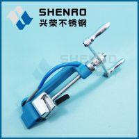 供应XR-C001不锈钢扎带工具 兴荣通用型扎带工具