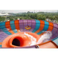 广州海浪水上乐园设备有限公司|巨兽碗|水上乐园设备