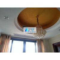 东莞别墅中央空调安装设计,一拖四家用中央空调安装
