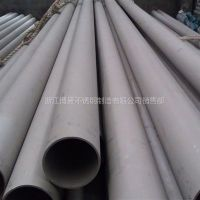 供应安徽不锈钢304结构管、321不锈钢流体管、316大口径厚壁不锈钢方管矩管、中低压锅炉不锈钢管