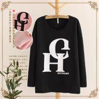 2014日韩休闲宽松长袖打底衫T恤淘宝免费代理提供一件代发货