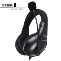 Salar/声籁A566 耳机头戴式 电脑影音游戏耳麦 特价批量批发