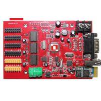 LED显示屏控制软件,清远LED控制系统,显示屏控制卡