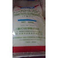 供应:三羟甲基丙烷,TMP,日本三菱三羟甲基丙烷,CAS:77-99-6