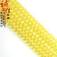 DIY饰品配件蜜蜡批发 高仿透明黄琥珀圆珠 合成琥珀蜜蜡散珠批发