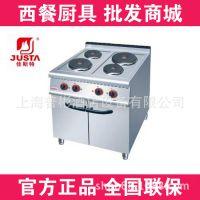 佳斯特 ZH-TE-4A 四头电煮食炉连柜座 承接酒店餐厅厨具设备工程