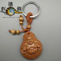 厂家供应 桃木枣木弥勒佛汽车钥匙挂件 高档腰挂车钥匙链钥匙扣