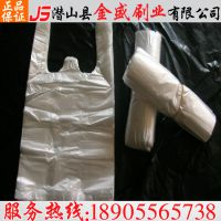 PE自封袋 塑料袋 包装袋 加厚透明 22*32CM 双层8丝 100只/包