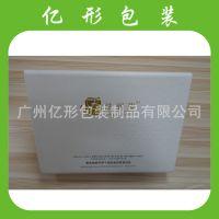 专业定做 银手提减肥用品PU皮盒 美白除皱用品包装皮盒 高档皮盒