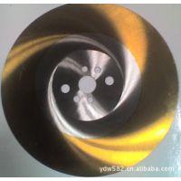 供应国产W5高速钢锯片切普通铁管,焊接管之类(图)