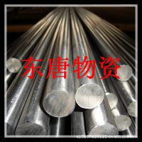 X1CrNi25-21不锈钢 定做X1CrNi25-21圆钢 现货X1CrNi25-21