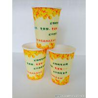 批发一次性纸杯 企业纸杯设计 一次性纸杯生产商
