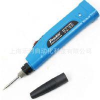【台湾宝工】高档 电池电烙铁 简便型电池式烙铁 SI-B161精品推荐