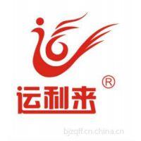 北京泽牧久远生物科技研究院