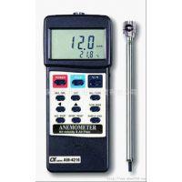 台湾路昌AM-4216风速/风量/温度计AM4216原装全新进口气象测量用
