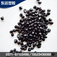 吹膜专用黑色母生产厂家 PE塑胶色母粒 注塑、管材、抽粒