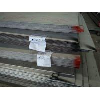 310S耐高温不锈钢中厚板