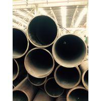 12月3日液压和气动筒用壁厚12的45#无缝钢管现货