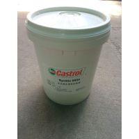 Castrol llobroach 9 CF||嘉实多9CF油性切削液