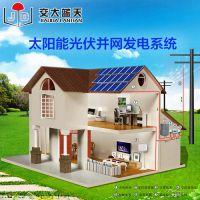 交大蓝天 太阳能光伏发电系统 分布式并网整套设备 家用500W勘测