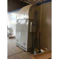 供应百奥烘干房除湿机CGF30/SN 烘烤房物料抽湿烘干机