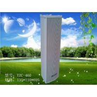 北京背景音乐系统室外音响、提供背景音乐系统设计方案电话010-62472597