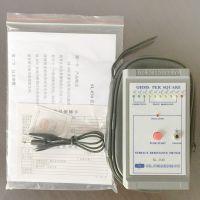芜湖防静电测试仪表面电阻测试仪人体静电测试仪静电场FMX003台垫SL-030人体sl031环498