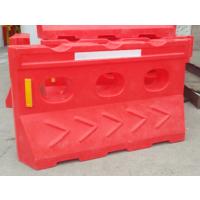 塑料围栏生产厂家 防撞围栏水马 滚塑高围栏水马外形美观、颜色鲜明、不易褪色、反光效果好 箭头导向水马