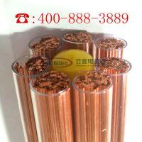 竹菱Φ1.8mm *400mm 紫铜管 电极管 单孔 打孔机 穿孔机铜管