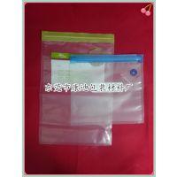 外贸出口真空压纹袋 优质骨条网纹袋 熟食蔬菜真空保鲜袋