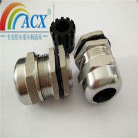 泰州生产不锈钢防水电缆接头ACX品牌防爆葛兰