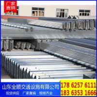 全顺交通设施护栏板厂家常年供应高速喷塑护栏板