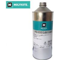 Molykote PD-930 lubricant,道康宁干性皮膜润滑油