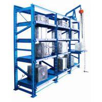 重型模具架抽屉式模具架模具放置架模具货架模具整理架仓储货架